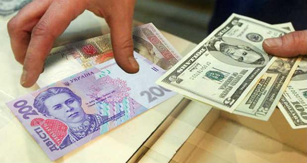 Újra csökkent a hrivnya értéke