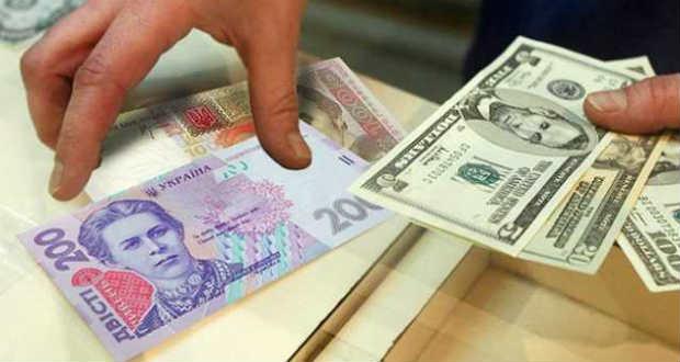 Ismét csökkent a hrivnya értéke