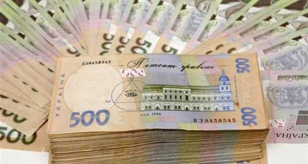 Ukrajna 2019-ben már 166 milliárd hrivnyát fordított az államadósságra
