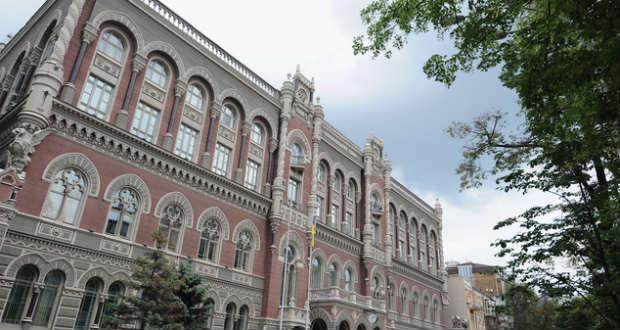 Ismét alapkamatot emelt az ukrán jegybank