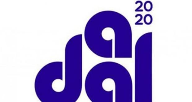 Akusztikus elődöntők A Dal 2020 színpadán