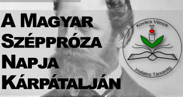 Író-olvasó találkozókkal méltatja a magyar széppróza napját a KVIT