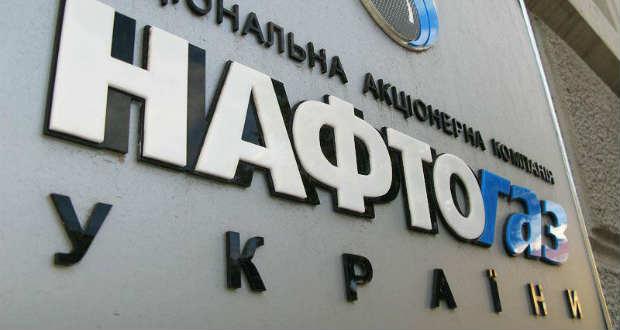 Naftogaz raises October gas price for customers of last resort supplier