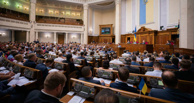 Nem szavazta meg a középiskolai törvény eltörlését az ukrán parlament