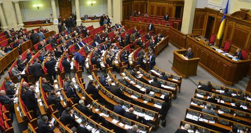 Az ukrán parlament elfogadta a földpiac megnyitásáról szóló törvényt