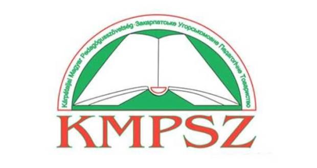 A magyar iskolákban érettségizőkről tanácskozott a KMPSZ