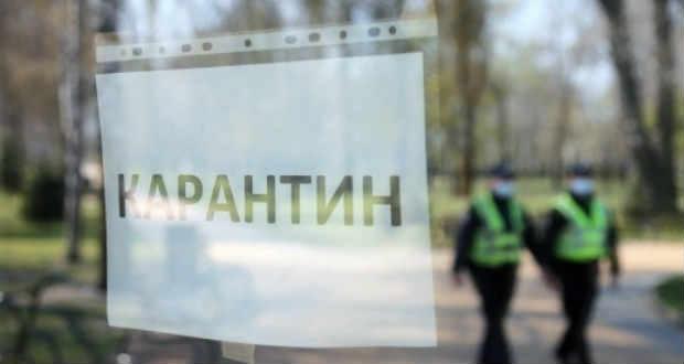 Meghosszabbítják a karantént Ukrajnában