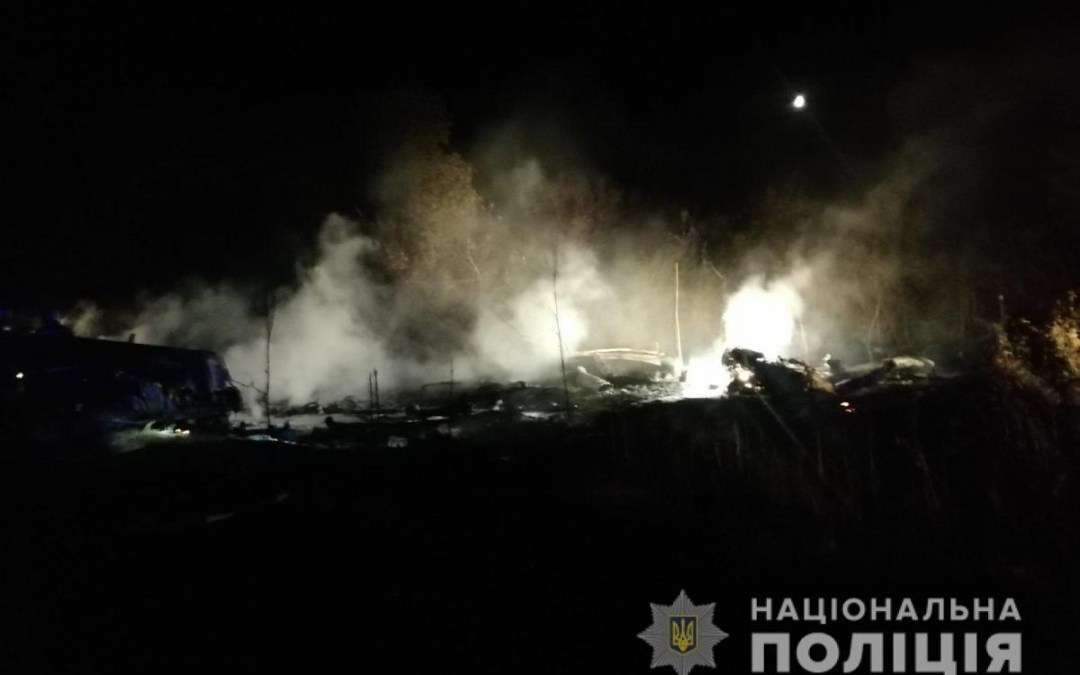 Lezuhant egy repülőgép Harkov megyében