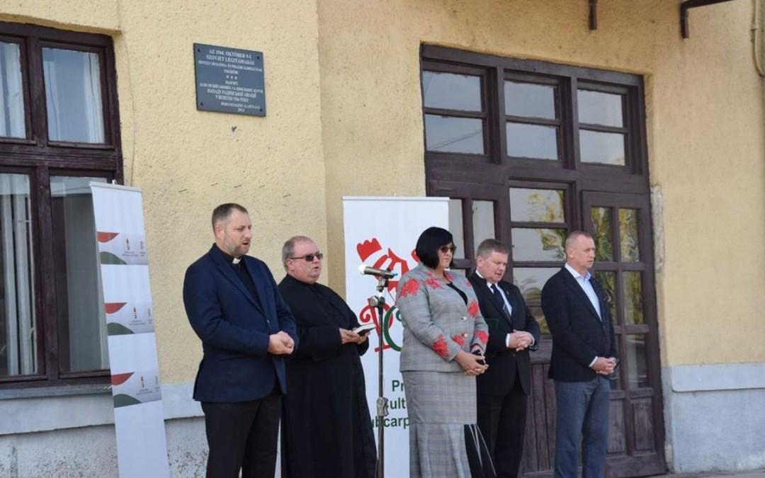 Вшанували пам'ять жертв радянського авіаудару 1944 року