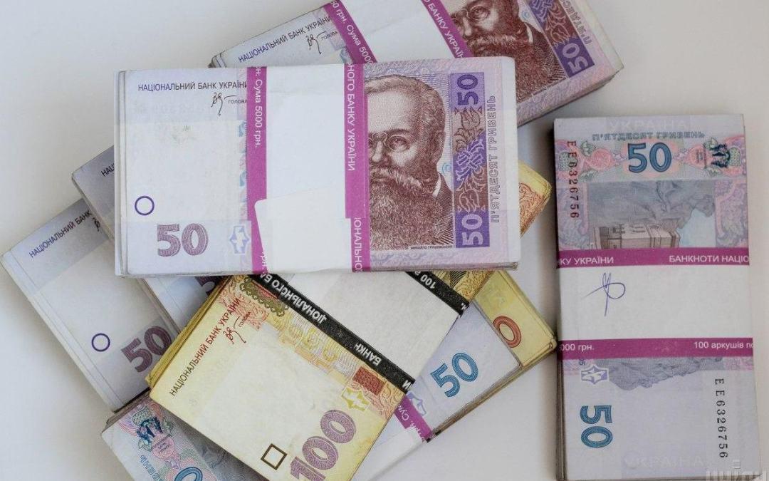 Többmilliárdos deficittel küzd az ukrán állam