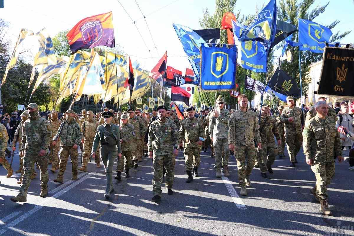 UPA Kijev