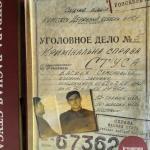 Bestsellerré vált a Vaszil Sztusz peréről írt dokumentumkönyv