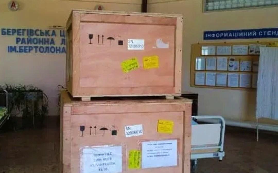 Угорщина подарує Україні 50 апаратів ШВЛ