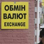 Vegyesen alakul a hrivnya árfolyama jövő hét elején