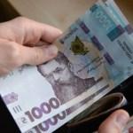 Csökkent az átlagfizetés Kárpátalján
