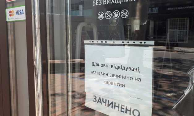 Tovább szigorítanak a korlátozásokon Kijevben