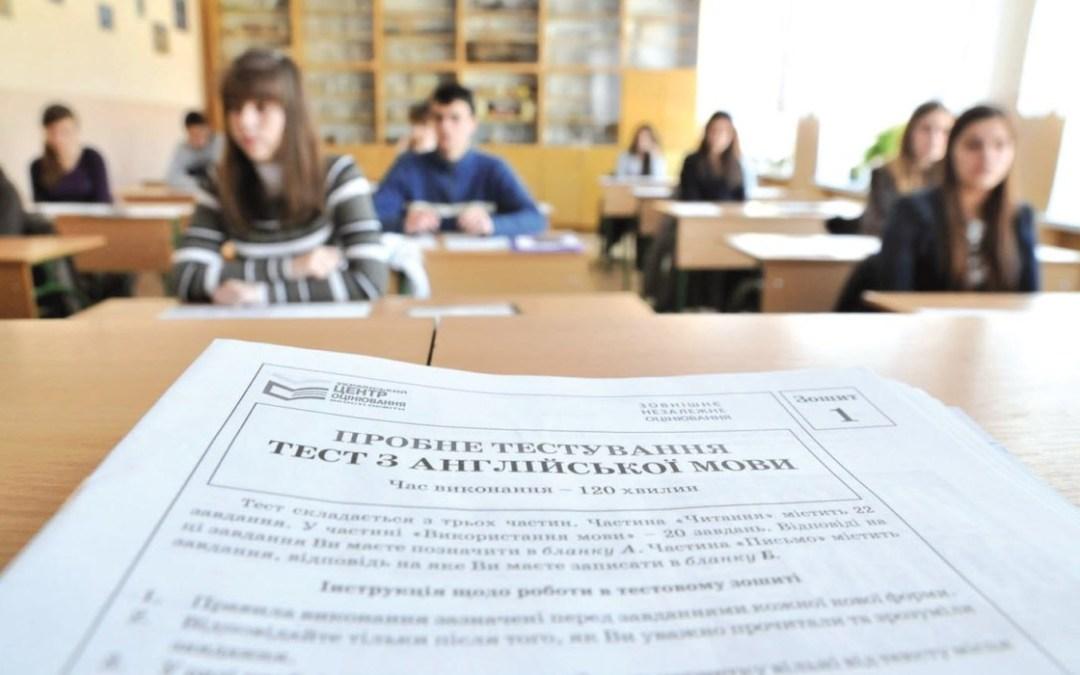 Mentesülnek a kötelező érettségi alól a középiskolák végzősei
