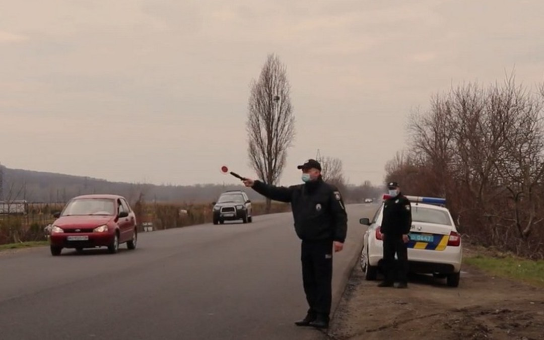 Fokozott rendőri jelenlét a kárpátaljai utakon