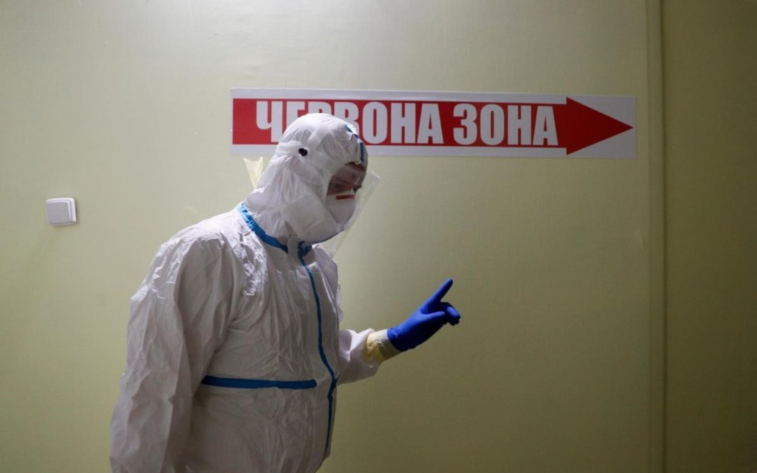 Ukraine reviews quarantine zoning as of April 15