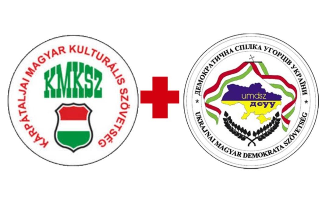 A KMKSZ és UMDSZ nyilatkozata a nemzeti közösségeket érintő törvényről