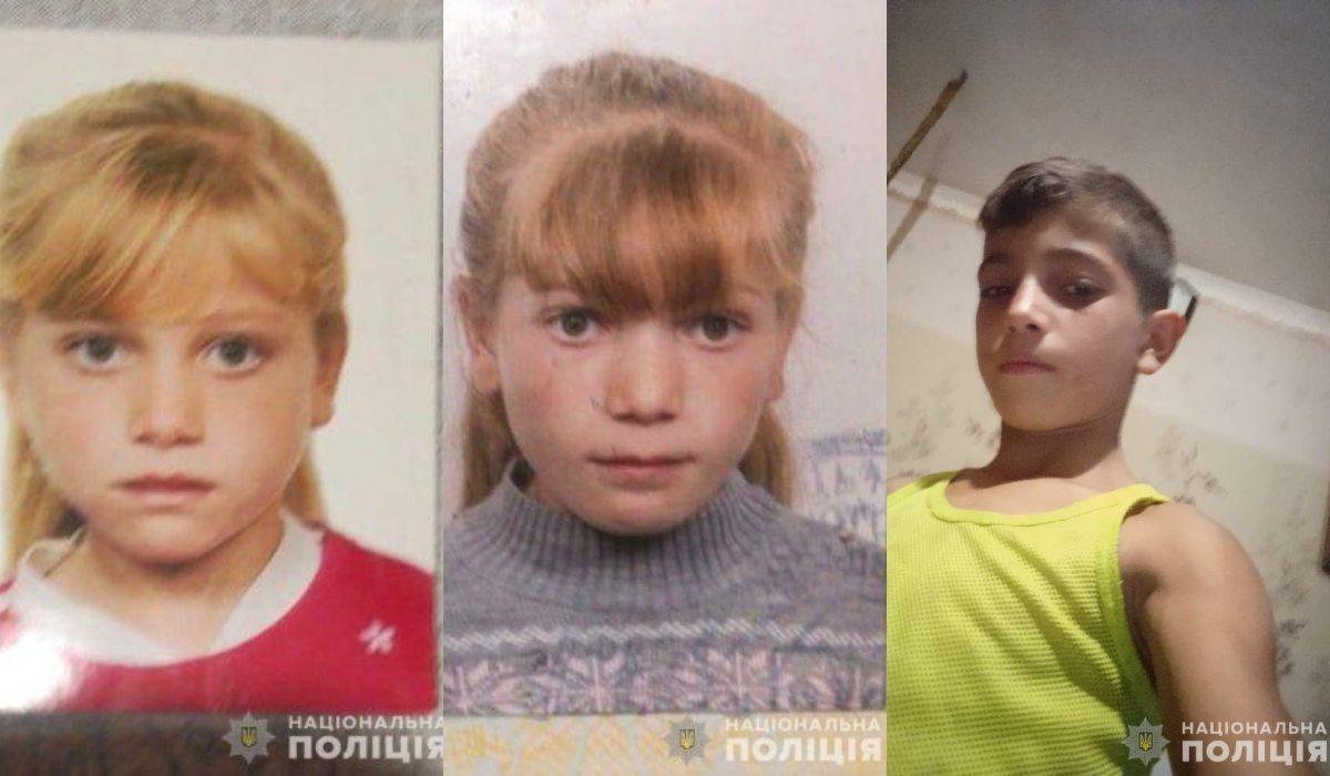 eltűnt gyermekek