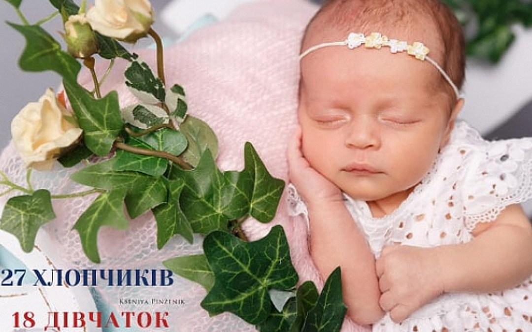 Több mint negyven gyerek született egy hét alatt Munkácson