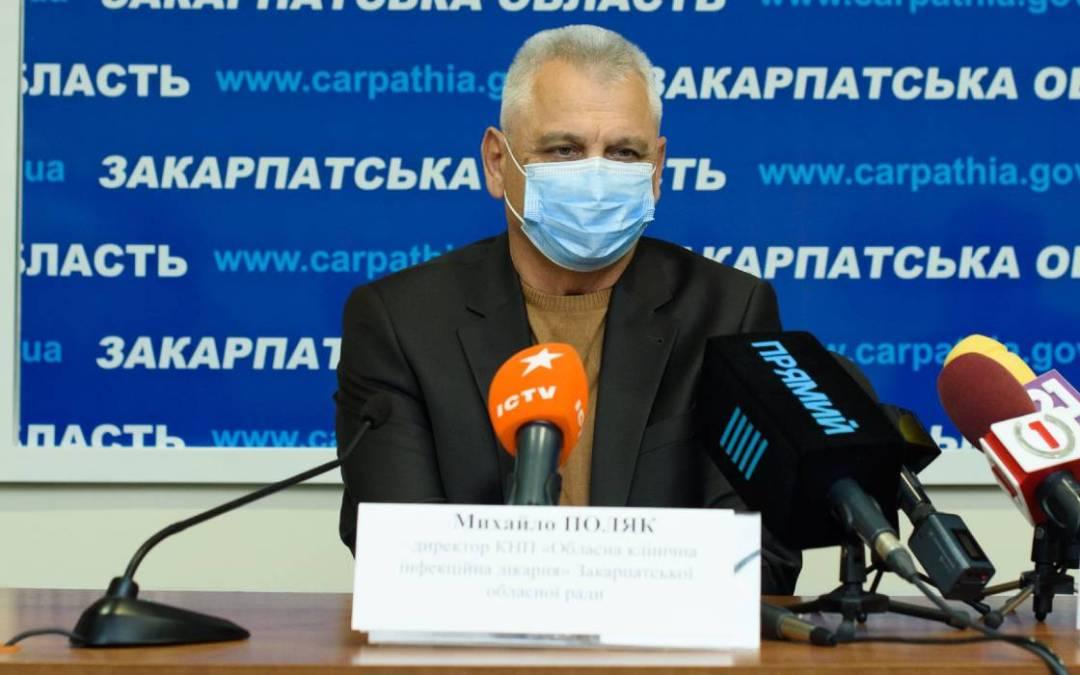 Poljak: Kárpátalja a vörös zóna határán van
