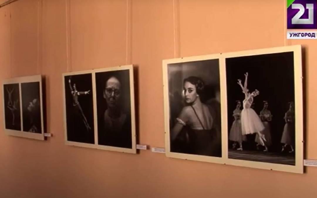 Két fotókiállítás nyílt az Ungvári várban