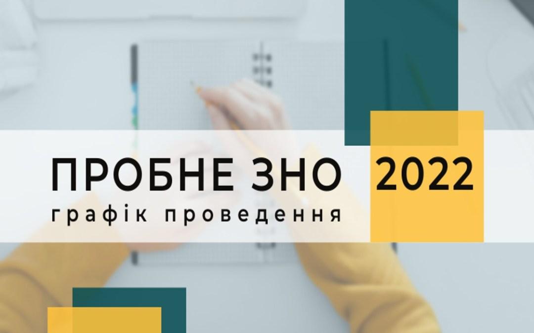 Megvannak a 2022-es független próbatesztek időpontjai