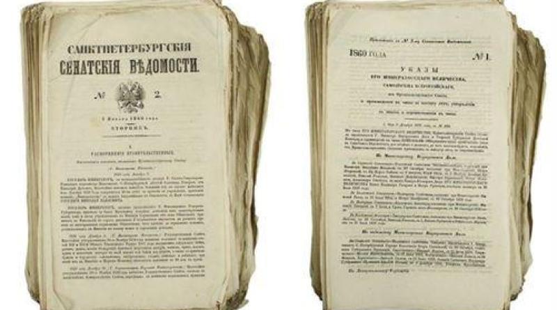 Книжный год (1851) Богословского горного округа