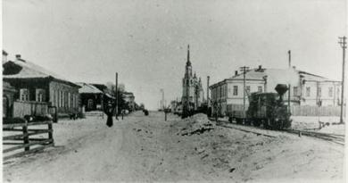 Как появился Карпинск