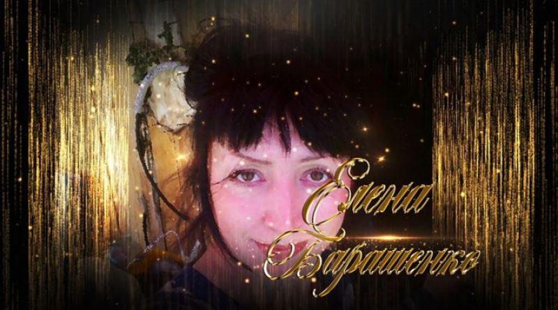 elena-barashenko