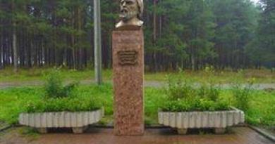 Памятник Александру Петровичу Карпинскому