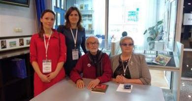 Геннадий Райшев: Конференция к 85-летию автора