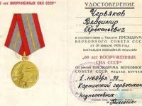 60 лет Вооружённым силам