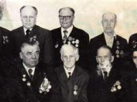 Червяков В.П. первый ряд, второй слева
