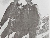Анатолий и Анжелика Шумковы