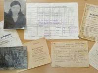 Школьные документы Нэп Эльзы