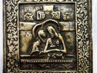4. Икона Богородица, оплакивающая Христа
