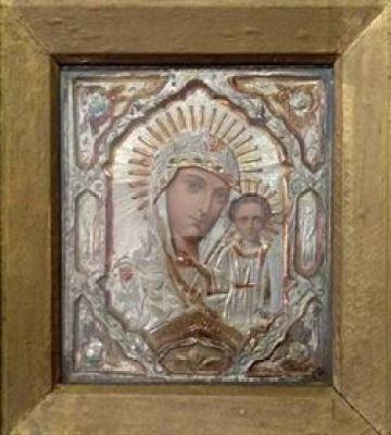 """Выставка """"Окна в небесный мир"""""""
