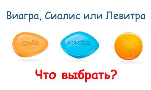 Қандай препаратты таңдау керек
