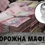 Артак Сагателян – як роками розкрадати мілліони з держбюджету та залишатися без покарання