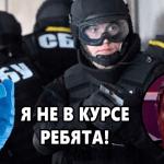 Мер з московською військовою освітою – що треба знати про кандидата Андрія Пальчевського