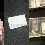 Александр Щуцкий и несостоявшаяся взятка в $700 тыс. ГБР всерьез взялось за таможенного схемщика