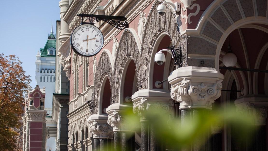 Кирилл Шевченко и его Нацбанк тратит все больше госсредств на странные закупки: миксеры для супов-пюре, сокоохладители и деликатесы