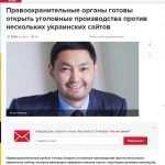 Извращенец Кенес Ракишев официально подтвердил, что заказывал проституток у Листермана