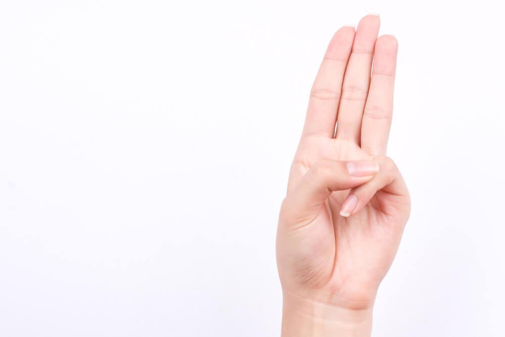 Hops Genommen Hand Zeichen . Versprechen Halten Darum Ist Es So Wichtig