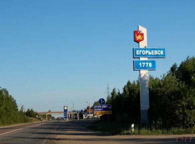 Карта Егорьевска подробная: районы, названия улиц, номера ...