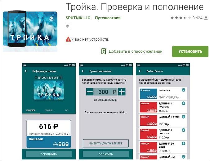 Completarea automată a formularelor în Safari pe iPhone