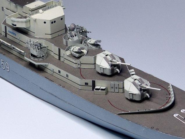 012-Waffen-vorne